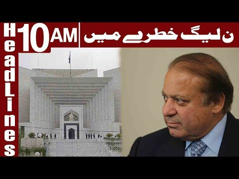 Court Asks Nawaz If He Could Defend His Position - Headlines 10 AM - 20 May 2018 - Express News