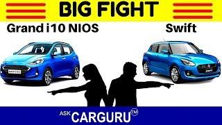 NIOS vs SWIFT | Heavyweight Champion | Maruti Swift vs Hyundai Grand i10 NIOS | Big Fight |