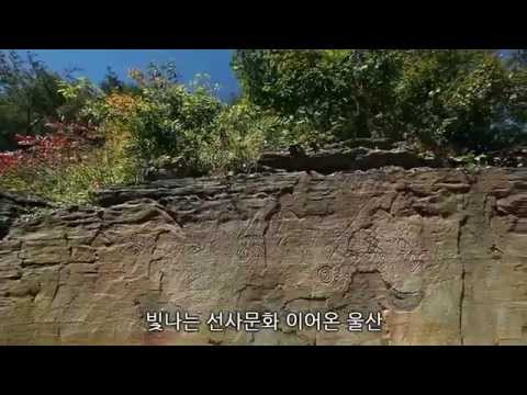 울산시(Ulsan) l 울산시가  (합창단 버전)