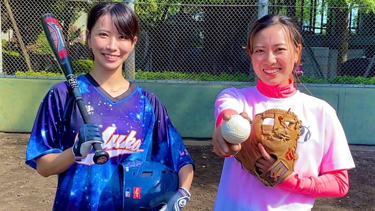 見ると幸せになる美人女子の野球対決!【ムコウズ女子野球部】
