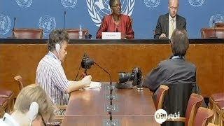 فاليري آموس: نظام الأسد يعيق المساعدات الإنسانية - أخبار الآن