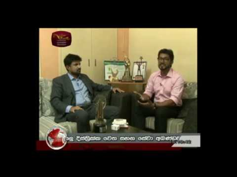 JLanka CEO talks about ePRO1000 & Energy Solutions