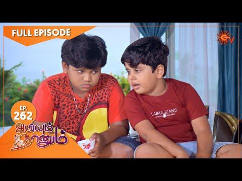 Abiyum Naanum - Ep 262   03 Sep 2021   Sun TV Serial   Tamil Serial