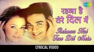 Rehnaa Hai Tere Dil Mein with Lyrics | रहना है तेरे दिल मैं गाने के बोल | RHTDM | Diya, Madhavan