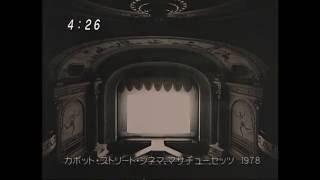 杉本博司 時間の終わり ② 森美術館.