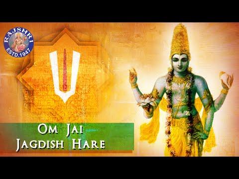 Om Jai Jagdish Hare Aarti | Popular Aarti In Hindi With Lyrics | Rajalakshmee Sanjay