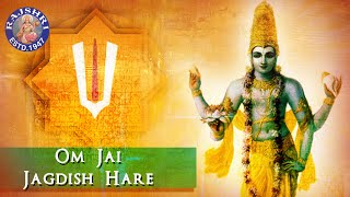 Om Jai Jagdish Hare Aarti   Popular Aarti In Hindi With Lyrics   Rajalakshmee Sanjay