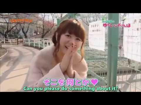 [Lisani] Iguchi Yuka's Pleasant Stroll #4 ~ Kamichiba Sunahara Park [Potastic Fansubs]