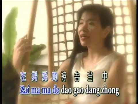 Zai Wo Ma Dao Gao Zhong By Herlin Pirena
