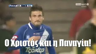 Αστείες στιγμές από το ελληνικό ποδόσφαιρο 2