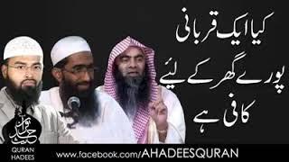 kya ek qurbani purey ghar k liye kafi hai?? by dr.faiz syed,sheikh abu zaid zameer,sheikh tauseef ur