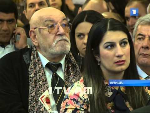 Երեւանում մեկնարկեց Invest Armenia-2015 բիզնես-ֆորումը