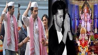 হিন্দু হয়েও রোজা রাখছেন বরুন ধাওয়ান !! Bollywood Celebrity Borun Dhawan Keeps Fastings !!