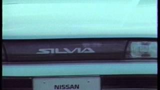 日産シルビア(S13)フルプロモ Nissan Silvia 1988年