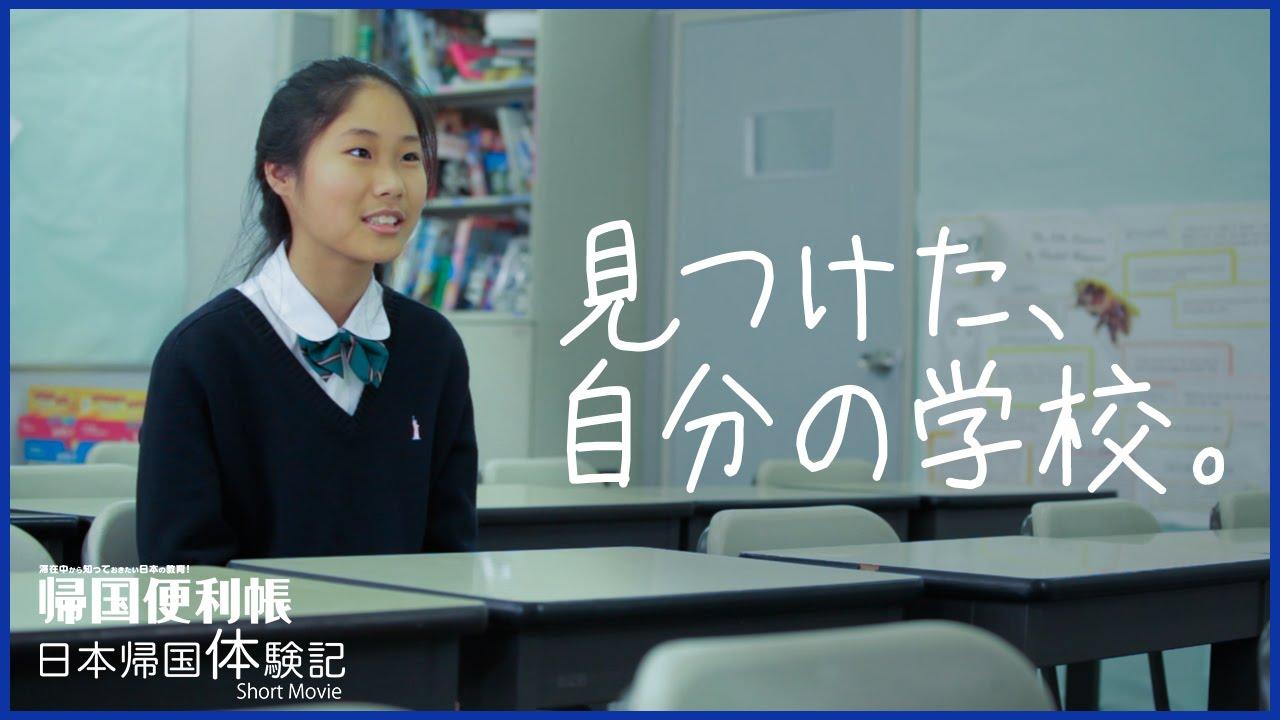 渋谷教育学園渋谷中学高等学校 木曽万絢さん(中1)