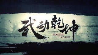 "[ENG SUBS] Yang Yang TV Drama ""Martial Universe"" Final Trailer || 杨洋电视剧《武动乾坤》定档8月7日终极预告片"