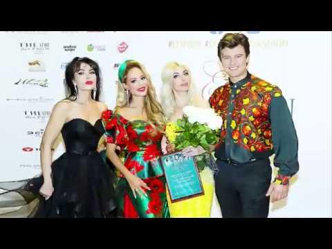 Неделя моды Estet Fashion Week 2019