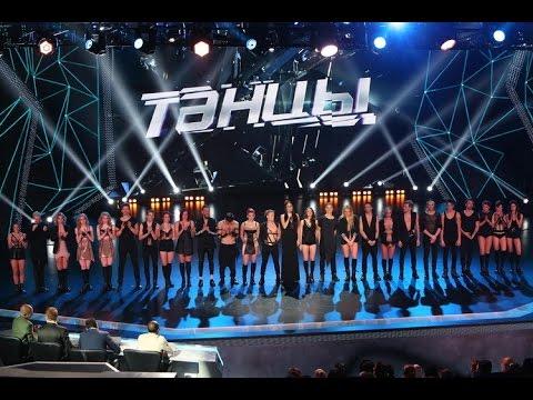 Танцы на ТНТ в Хабаровске