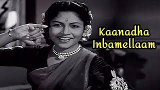 Kaanadha Inbamellaam Full Song   ராஜ ராணி   Raja Rani Tamil Movie Song   Old Tamil Song