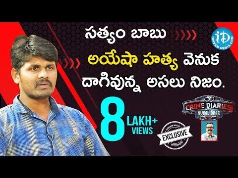 Satyam Babu Exclusive Interview    Crime Diaries With Muralidhar #16
