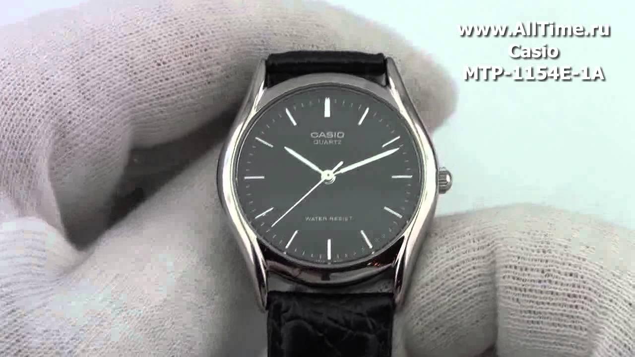 4e2a68cf Мужские японские наручные часы Casio MTP-1154E-1A - YouTube