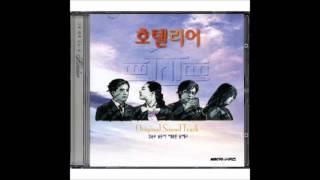 강철 - 사랑을 위하여 (feat. 이뫼)