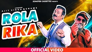 Rola Rika | Ajit Singh & Ename | Rock N Roll | Latest Bollywood Songs 2019 | Sonotek