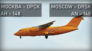 Moscow-Orsk. An-148. Air Disaster Reconstruction.