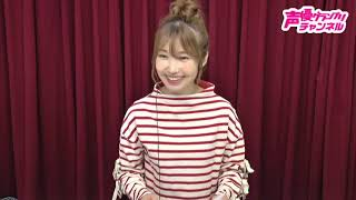 続き⇒http://live.nicovideo.jp/gate/lv316060422 内田彩さんの魅力をま...