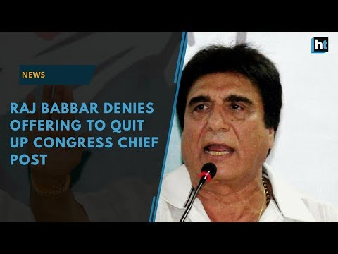 Raj Babbar denies offering to quit UP Congress Chief Post