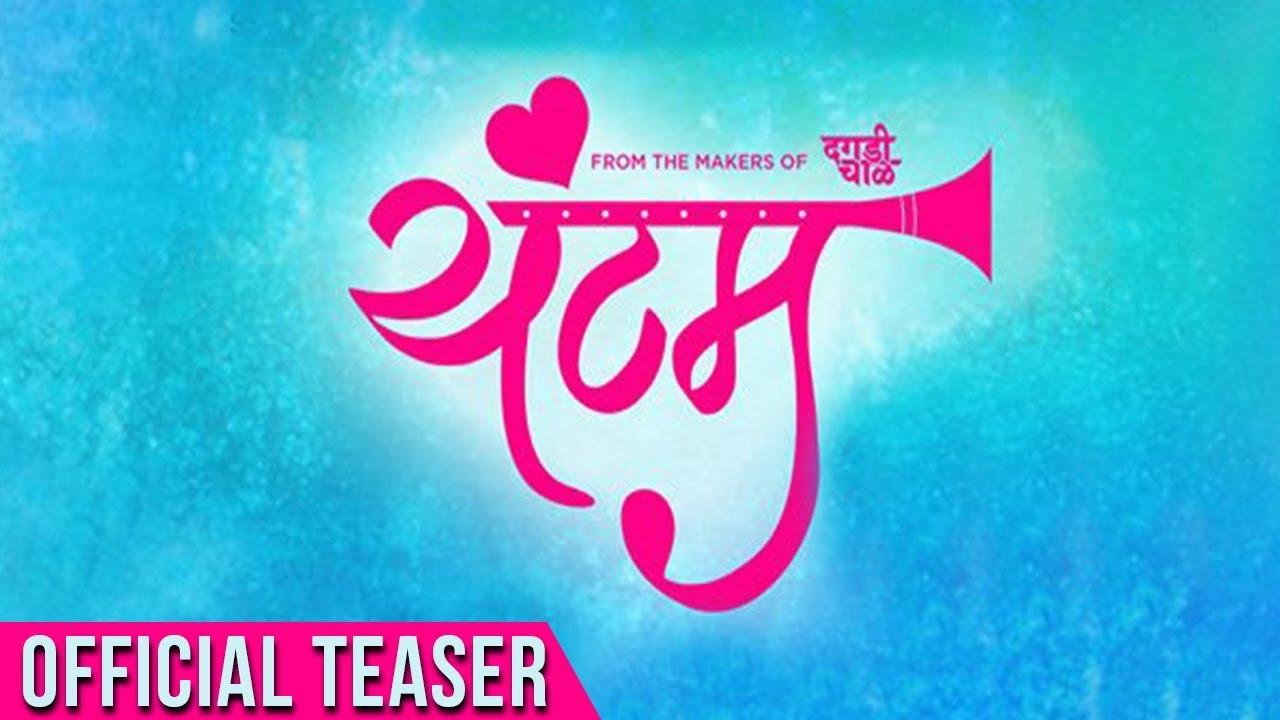 Marathi Movie Download Website List 2018 Top 10 Marathi movie