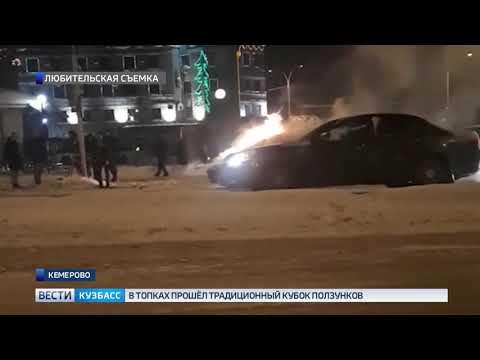 В Кемерове пожар, где погиб мужчина, попал на видео