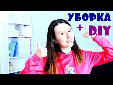 видео: РАСХЛАМЛЯЕМ книжные ПОЛКИ/осенний МАРАФОН по РАСХЛАМЛЕНИЮ