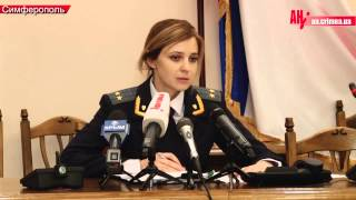Natalia Polonskaya picks new Attorney General of the Crimea