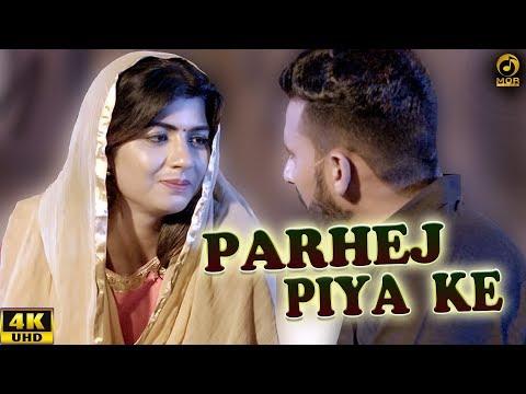 Parhej Piya Ke # Binder Danoda & Sonika Singh & Neenu # New Haryanvi DJ Song 2017 # Mor Music