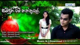 Samiduni Me Naththale - Ravindu Ayesh ft Uresha Prasadini