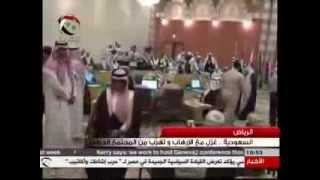 السعودية .  .  . غزل مع الإرهاب وتهرب من المجتمع الدولي !