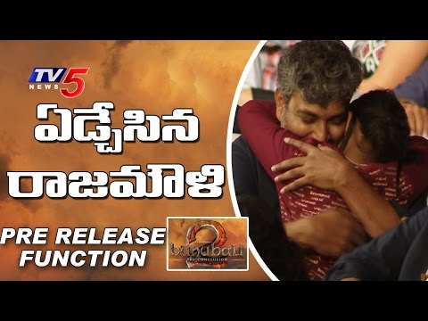 Thumbnail: SS Rajamouli Gets Very Emotional |SS Rajamouli in Tears | Baahubali 2 Pre Release Function |TV5 News