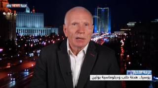 روسيا.. هدنة حلب ودبلوماسية بوتن