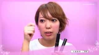 化粧師秀HP http://www.kewaishi.jp/ 番組出演に関してのお問合せ:01...