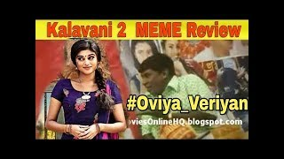 #Kalavani2 #Kalavani2MovieReview #Kalavani2Review | Kalavani 2 Meme Review | MOVIES 4 ENTERTAINER