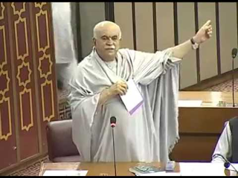 Mahmood Khan Achakzai Speech In National Assembly 16th June 2016