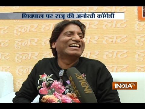 Raju Shrivastava Mimics Mulayam Singh Yadav, Shivpal Yadav