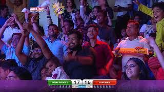 Pro Kabaddi 2018: Patna Pirates vs U Mumba - Match Highlights [ENGLISH]