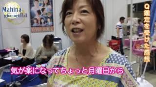 「ロマンスの神様」が降臨! 広瀬香美さん、りゅうちぇるさん初出演。癒...