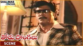 Thodu Dongalu Movie || Rao Gopal Rao Suspected Prabhakar On Business || Krishna || Shalimarcinema