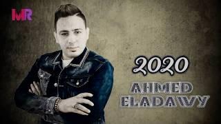 احمد العدوى موجوع Ahmed Eladawy Mawgo3 / اغاني حزينه اووووى