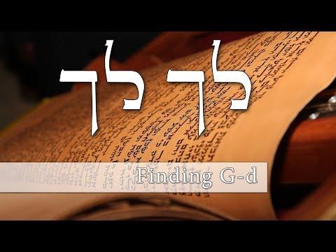 Parashat Lech Lecha - how do I know G-d exists? Rabbi Alon Anava