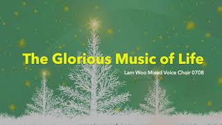 Publication Date: 2020-12-22 | Video Title: The Glorious Music of Life - M