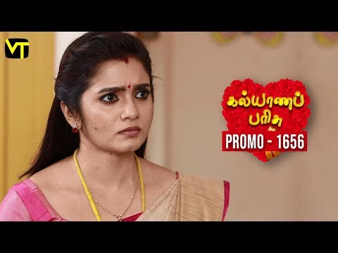 Kalyanaparisu Tamil Serial Episode 1656 Promo on Vision Time. Let's know the new twist in the life of  Kalyana Parisu ft. Arnav, srithika, Sathya Priya, Vanitha Krishna Chandiran, Androos Jesudas, Metti Oli Shanthi, Issac varkees, Mona Bethra, Karthick Harshitha, Birla Bose, Kavya Varshini in lead roles. Direction by AP Rajenthiran  Stay tuned for more at: http://bit.ly/SubscribeVT  You can also find our shows at: http://bit.ly/YuppTVVisionTime  Like Us on:  https://www.facebook.com/visiontimeindia